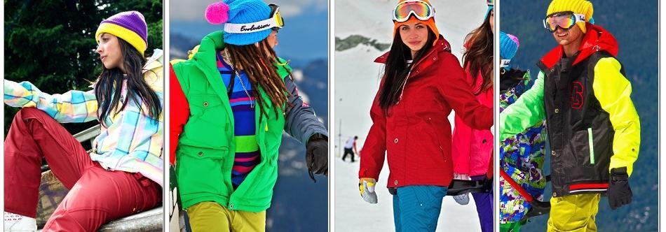 Как выбрать куртку для сноуборда