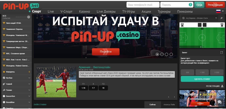 Полный обзор Pin up bet и Casino - Играем или проходить мимо