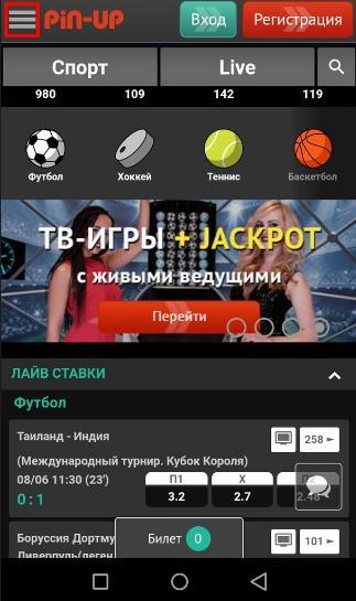 Кнопка для вызова навигации в мобильной версии сайта