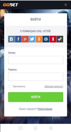 вход на мобильную версию сайта